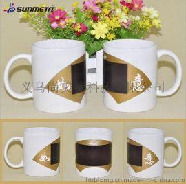 热转印局部如意变色杯 DIY陶瓷感温变色杯 创意马克杯批发