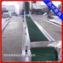 苏州流水线 皮带线 自动化生产线