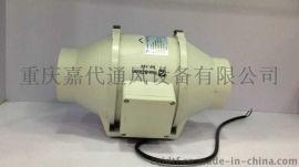 重庆绿岛风新风机 新风系统方案