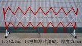 全绝缘伸缩围栏-不锈钢围栏厂家河南电厂绝缘围栏规格8