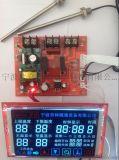 恒晶电子暖通设备控制器