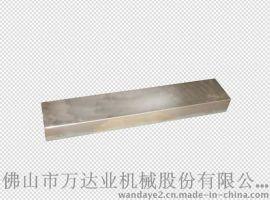 强磁磁力板 大量供应永磁悬挂式除铁器佛山厂家直销 可定制多规格