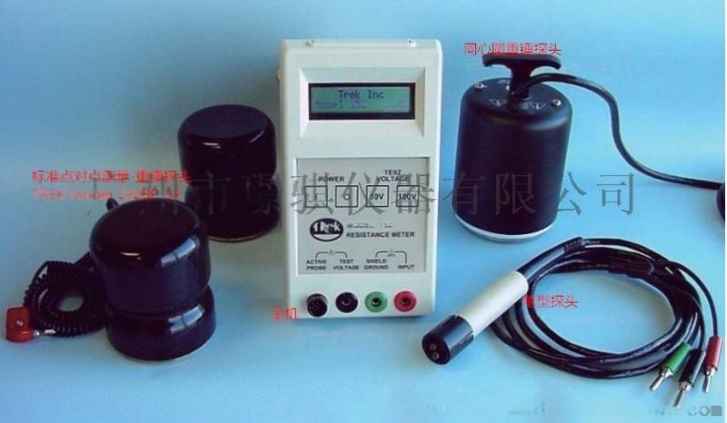 美國TREK152筆形式表面靜電阻測試儀