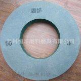 【固結】綠碳化矽平形砂輪400*50*203