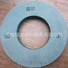 【固结】绿碳化硅平形砂轮400*50*203
