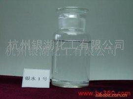 供应聚二甲基二烯丙基氯化铵