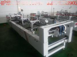 HJ-780N全自动PVC盒子粘盒机