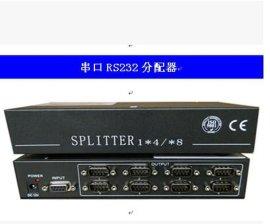 科技RS232集线器(BT-1108)