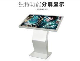 济南乐维永道,  企事业大厅自助信息查询, 42寸卧式触摸屏一体机