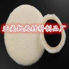 3M85078羊毛球,家俬抛光羊毛球,3寸抛光盘