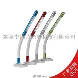 K1護眼臺燈、金屬臺燈、學習臺燈、兒童臺燈、臺燈廠家