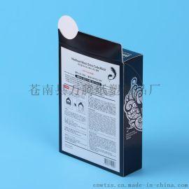 浙江温州苍南生产厂家批发pvc包装盒、方形纸盒、订做纸盒