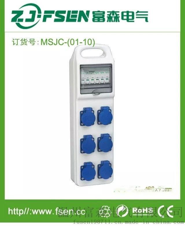條形插座箱防水工業配電箱組合插座箱、照明配電箱