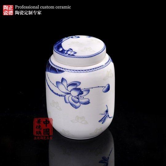 手工茶叶罐结晶釉陶瓷大中小号礼品