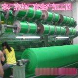 厂家直销柔性防风抑尘网,聚乙烯防尘网,柔性防护网