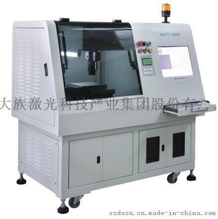 大族鐳射晶體矽太陽能電池FS02-20 鐳射切割機,新能源、電池板切割、手機殼切割機