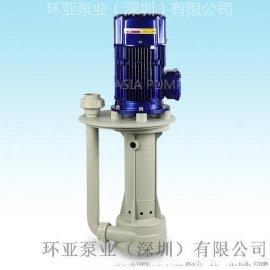 AS-32-750可空转直立式耐酸碱泵 立式泵 立式泵特点 立式泵用途 深圳优质立式泵