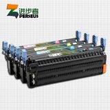 进步者 兼容 HP C9730A C9731A C9732A C9733A 硒鼓 适用惠普 5500/5550系列 彩色激光打印机
