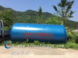 开封南方供水供应10吨20吨30吨50吨80吨无塔供水设备、压力罐厂家直销
