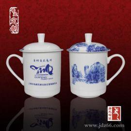 中秋节员工福利送什么好?景德镇陶瓷茶杯,礼品茶杯