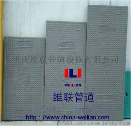 重庆复合盖板厂家型号价格13983013411