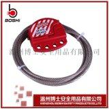优质厂家供应可调节钢缆锁 可调节钢缆锁 安全缆绳锁具