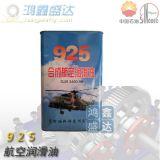 925合成航空润滑油