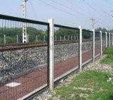 铁路护栏网优质网,低碳钢丝,安平建海丝网专业供货