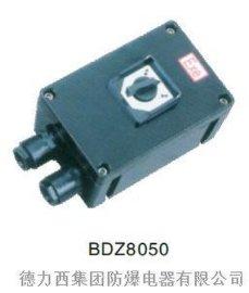 厂家  德力西BDZ8050-10/20/32/40/50/63A塑壳防爆防腐断路器