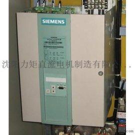 西门子直流调速器厂家 现货西门子直流调速器