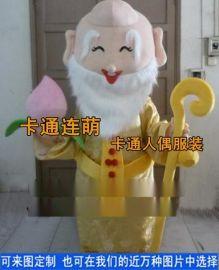 北京卡通人偶服装制作厂家|演出表演卡通服饰|吉祥物人偶定做