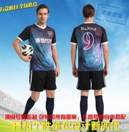 足球服篮球服热升华球衣服装生产