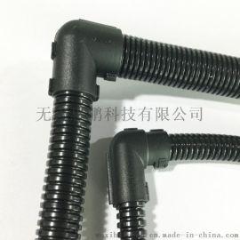 塑料波纹软管双向直角弯通接头 90度对接弯头