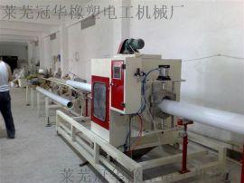 PVC多功能管材挤出生产线