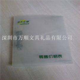 透明二孔文件夹31*21*3.4文件夹批发 可定制印刷 文件夹定做