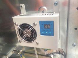 厂家直销配电柜冷凝除湿器