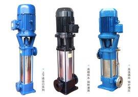 GDL型多级立式管道离心泵