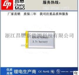 充电电池 424142 3.7v 650mah大量供应 全新A 品 厂家质保2年