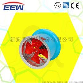 HRLM EEW FBT35-11 防爆防腐轴流风机