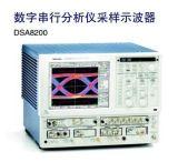 Tektronix/泰克DSA8200數位示波器