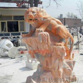 供应石雕老虎雕刻大理石石虎雕塑