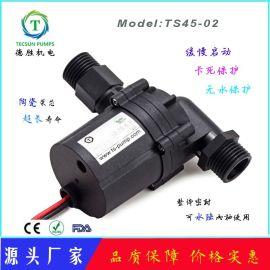 24V变频无刷直流水泵tecsun pump