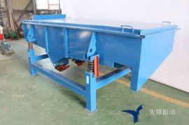 食品直线筛 304不锈钢材质 高品质直线振动筛厂家