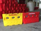 长春滚塑水马批发厂家1.5X0.8米规格进口原料制作