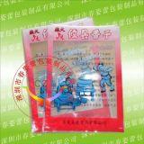 食品包装袋铝箔复合膜卷料