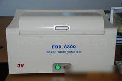 供应X射线荧光光谱仪