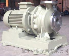 IHD直联式不锈钢化工离心泵