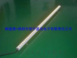 恒宇星光供应LED线条灯48珠5050贴片线条灯