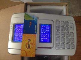 华蕊hx-601北京大兴区IC卡售饭机