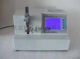 北京远梓LD-0321-B麻醉用针、麻醉用过滤器流量和密合性测试仪